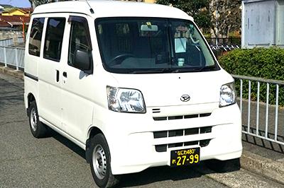カーゴ便(軽貨物